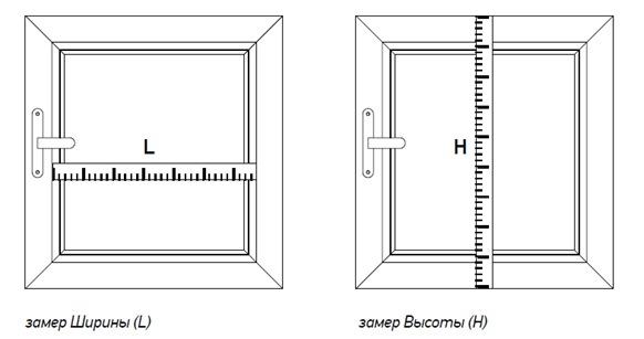 Как замерить пластиковое окно для изготовления рулонных штор