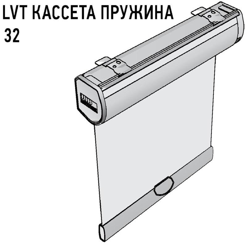 LVT Кассета пружина