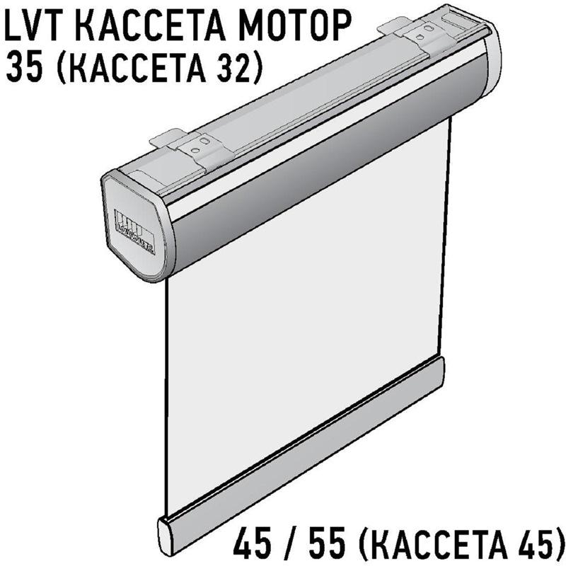 LVT Кассета мотор