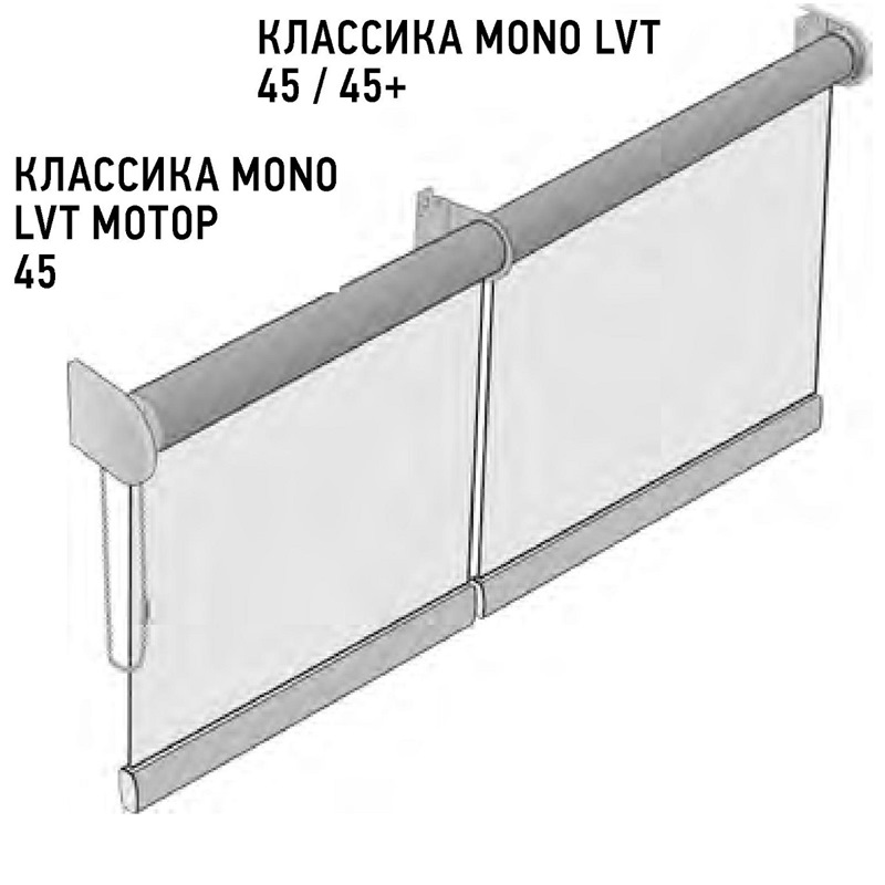 Классика MONO LVT