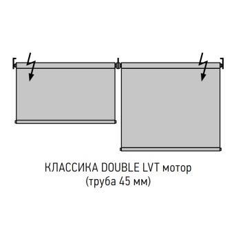 LVT Double