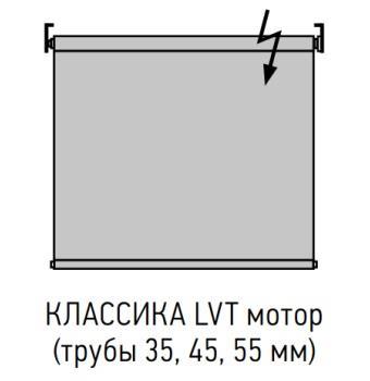 LVT Классика