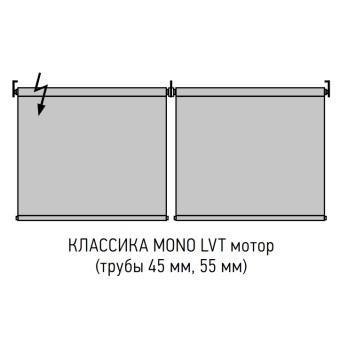 LVT-motor-mono