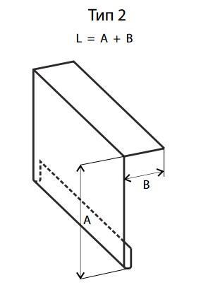 Короб Тип 2