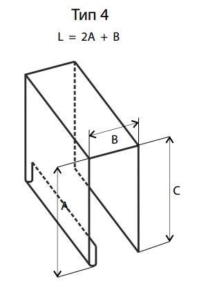 Короб Тип 4